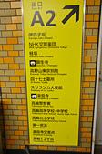 201611日本東京-APA飯店泉岳寺站前:日本東京APA飯店泉岳寺站前50.jpg