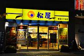 201611日本東京-新宿lonestar城市飯店:城市飯店23.jpg
