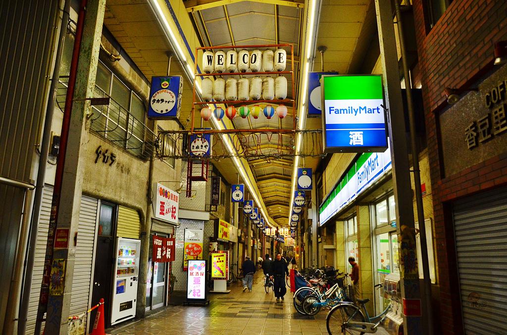 201704日本大阪-中央綠洲飯店:大阪中央綠洲飯店01.jpg
