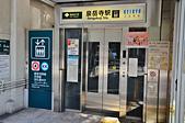 201611日本東京-APA飯店泉岳寺站前:日本東京APA飯店泉岳寺站前45.jpg