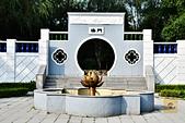 201707中國瀋陽-世博園:瀋陽世博園36.jpg