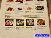 201312台中-大漁丼壽司:大漁丼壽司10.jpg