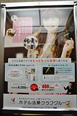 201505日本東京-淺草法華飯店:日本東京淺草法華14.jpg