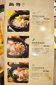 201506台中-樹太老東海店:樹太老49.jpg