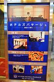 201504日本青森-超級通道飯店:青森超級通道酒店74.jpg
