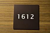 201611日本東京-APA飯店泉岳寺站前:日本東京APA飯店泉岳寺站前07.jpg