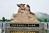 201707中國丹東-虎山長城:虎山長城13.jpg