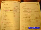 201312台中-品虹橋:品虹橋23.jpg