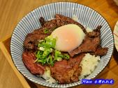 201402嘉義-隱燃燒肉丼食堂:隱燃燒肉丼食堂09.jpg
