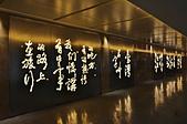 201603日本威航-福岡:日本威航福岡21.jpg