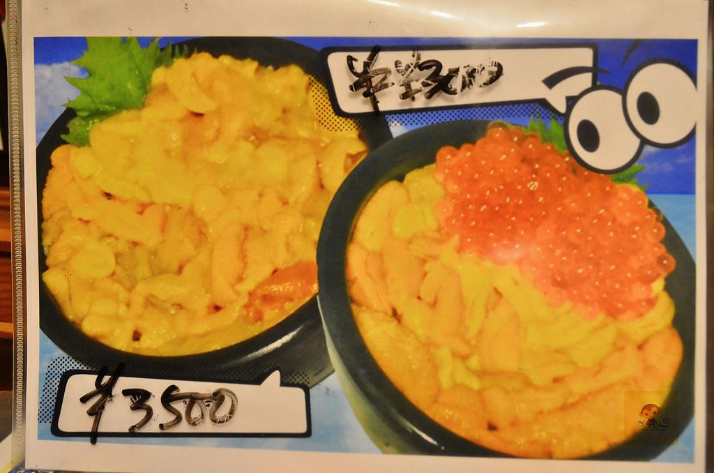 201611北海道札幌-海鮮處魚屋の台所:海鮮處魚屋の台所03.jpg