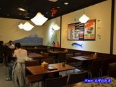 201211台中-花山椒日本料理:花山椒02.jpg