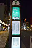 201510日本東京-淺草紅色星球飯店:淺草紅色星球飯店12.jpg