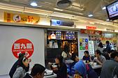 201512香港-西九龍中心美食:香港西九龍中心美食篇36.jpg