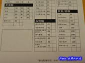 201310台中-MASA日本串燒燒鳥:日式串燒燒鳥04.jpg