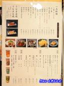 201404日本-大阪魚伊鰻魚飯:魚伊鰻魚飯03.jpg