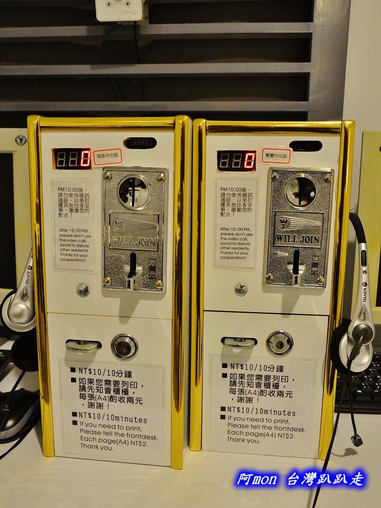 201408台北-品格子旅店:品格子31.jpg