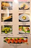 201404日本京都-しゃぶ禪和牛涮涮鍋吃到飽:しゃぶ禪52.jpg