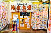 201611日本北海道-小樽滝波食堂:小樽滝波食堂08.jpg