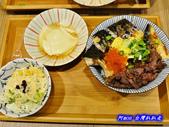 201402嘉義-隱燃燒肉丼食堂:隱燃燒肉丼食堂12.jpg
