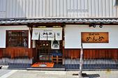 201403日本姬路-めんめ讚歧烏龍麵:めんめ讚歧烏龍麵01.jpg