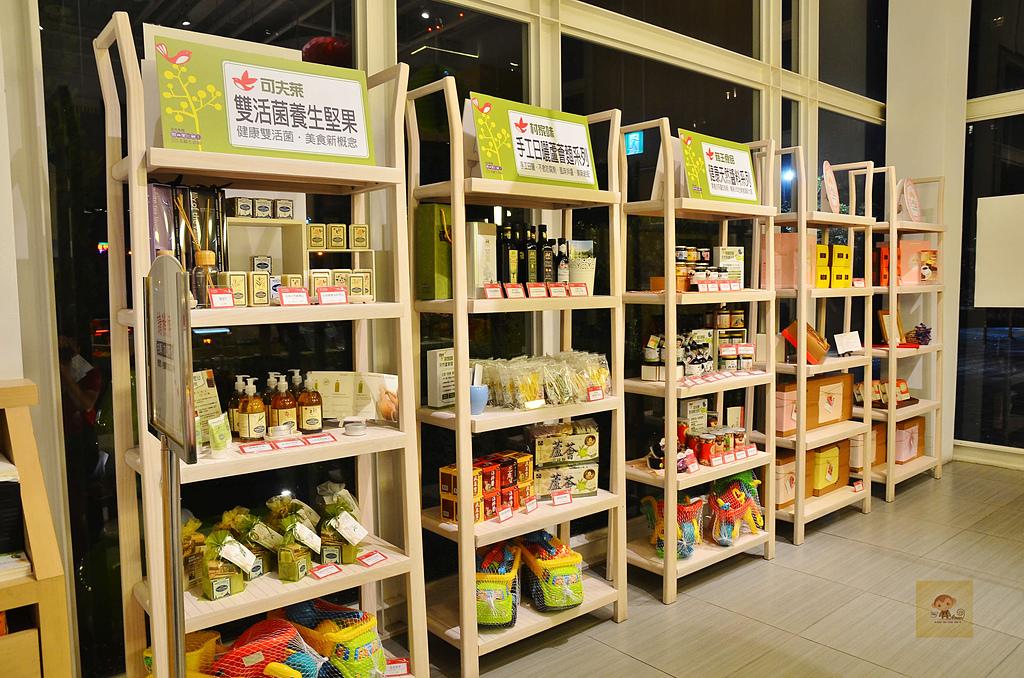 201505台中-梨子咖啡館 崇德店:梨子咖啡館59.jpg