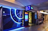 201511日本東京-酷航商務艙:日本東京-酷航19.jpg