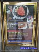 201104園邸鐵板燒-奢華海陸鐵板饗宴(試吃):園邸鐵板燒101.jpg