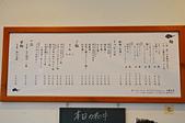 201411日本賞楓-豬一拉麵:豬一拉麵15.jpg