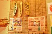 201508台中-隱藏丼飯市政店:隱藏居酒屋31.jpg
