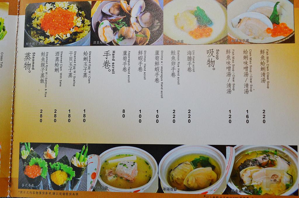201704台北-同壽司:同壽司17.jpg