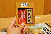 201611日本東京-上野豐丸水產:日本東京上野豐丸水產14.jpg