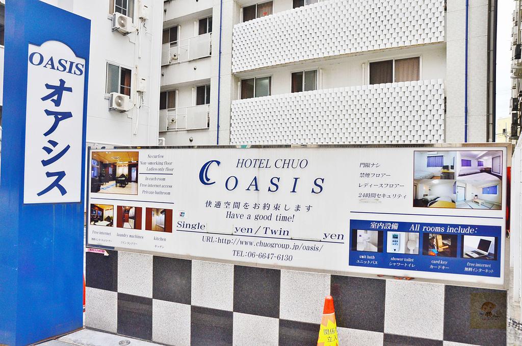 201704日本大阪-中央綠洲飯店:大阪中央綠洲飯店55.jpg