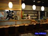 201211台中-花山椒日本料理:花山椒04.jpg