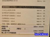 201405台北-上引水產:上引水產33.jpg