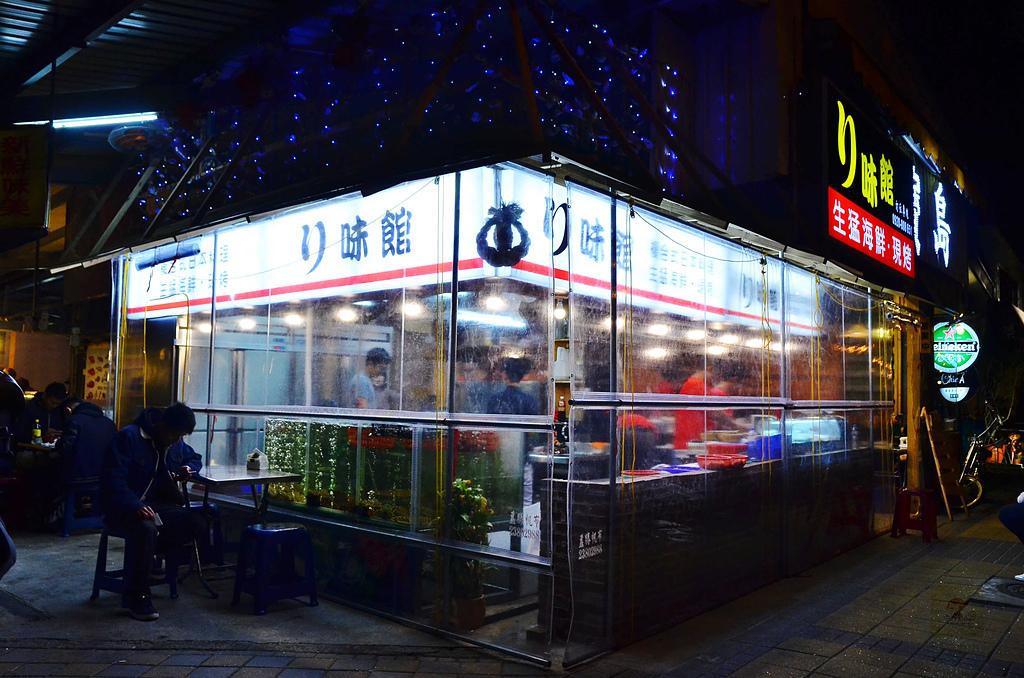 201511台中-り味館:り味館04.jpg