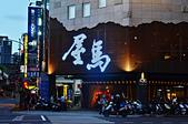 201607台中-屋馬燒肉文心店:屋馬燒肉01.jpg