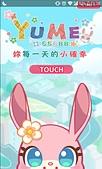 201707台北-YUME55688:Capture+_2017-08-09-21-28-53.jpg