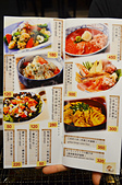 201610台中-京丸水產:京丸水產49.jpg