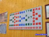 201110嘉義-林家當歸麵線:林家當歸鴨01.jpg