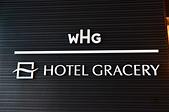 201511日本東京-新宿格拉斯麗飯店:日本東京新宿格拉斯麗飯店73.jpg