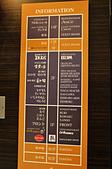 201510日本金澤-APA飯店站前:日本金澤APA飯店42.jpg