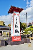 201511日本宮城-松島南部屋:日本宮城松島南部屋40.jpg