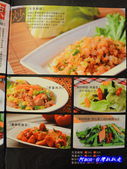 201308台中-飯菜鋪子:飯菜鋪子31.jpg