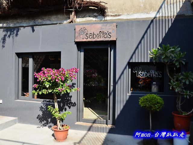 802188555 l - 【台中西區】Isabella's cafe~環境溫馨適合拍照的手做私房料理
