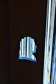 201409日本京都-巴赫大飯店:京都巴赫飯店68.jpg