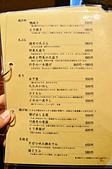 201505日本長野松本-みよ田:日本長野松本みよ田26.jpg
