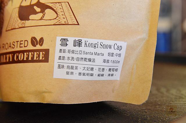 1087784814 l - 【熱血採訪】荷波咖啡~新開幕的平價輕食咖啡館,提供大量免費插座和網路,學生聚會的好選擇,近中臺科大、大坑風景區(已歇業)