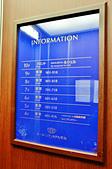 201605日本松本-CABIN頂級飯店:日本松本CABIN頂級飯店02.jpg