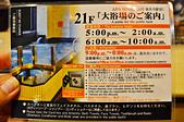 201611日本東京-APA飯店泉岳寺站前:日本東京APA飯店泉岳寺站前03.jpg